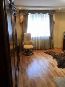 Квартира Z-1572235, Голосеевский проспект (40-летия Октября просп.), 68, Киев - Фото 21