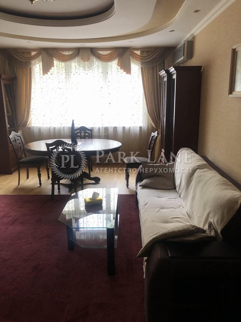 Квартира Z-1572235, Голосеевский проспект (40-летия Октября просп.), 68, Киев - Фото 9