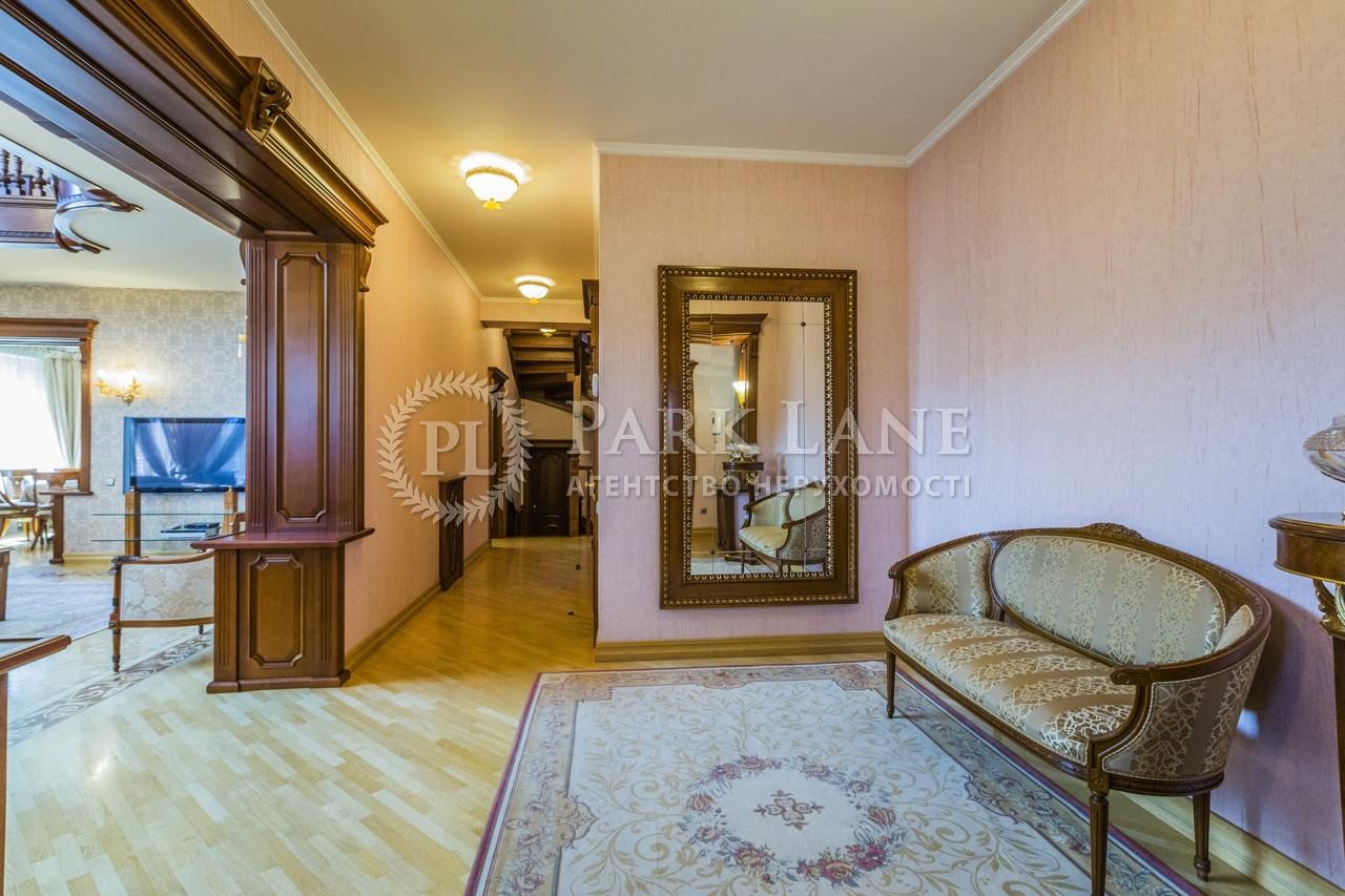 Будинок вул. Канівська, Київ, B-100889 - Фото 32