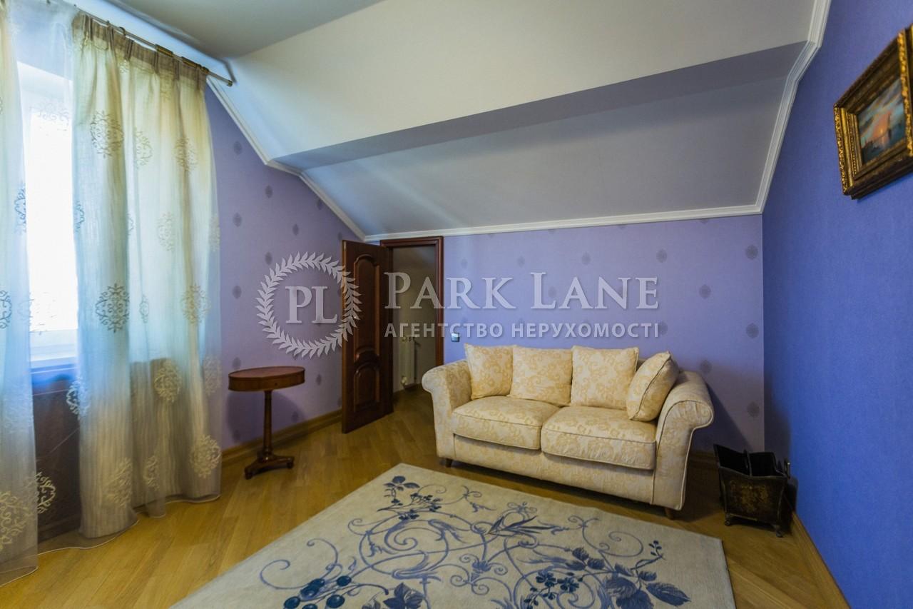 Будинок вул. Канівська, Київ, B-100889 - Фото 14