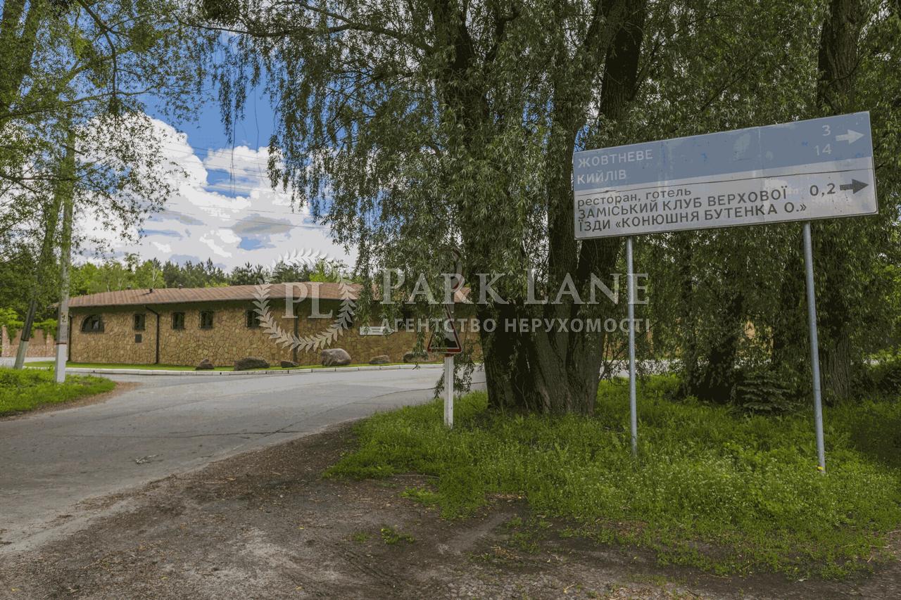 Нежитлове приміщення, B-100991, Пролетарська, Проців - Фото 8