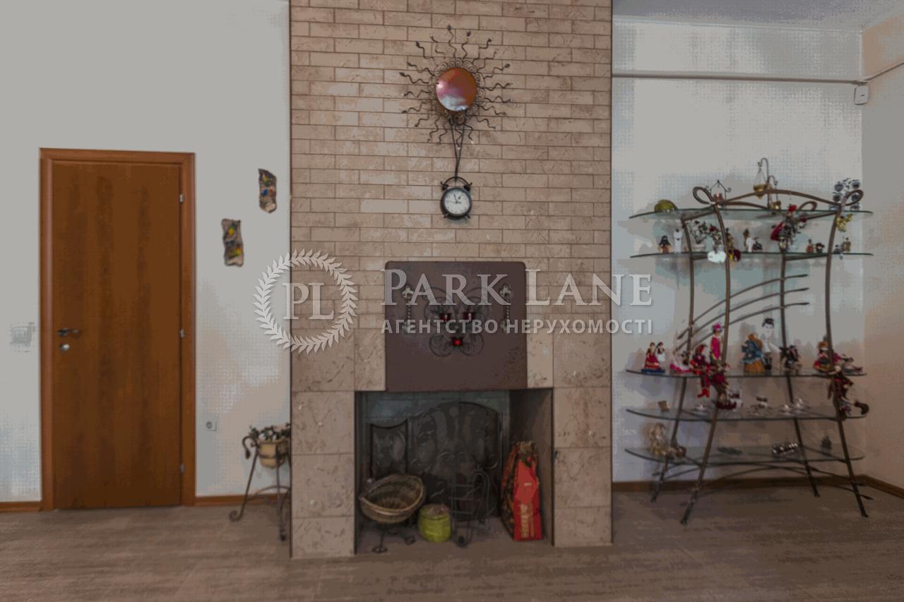 Нежитлове приміщення, B-100991, Пролетарська, Проців - Фото 16