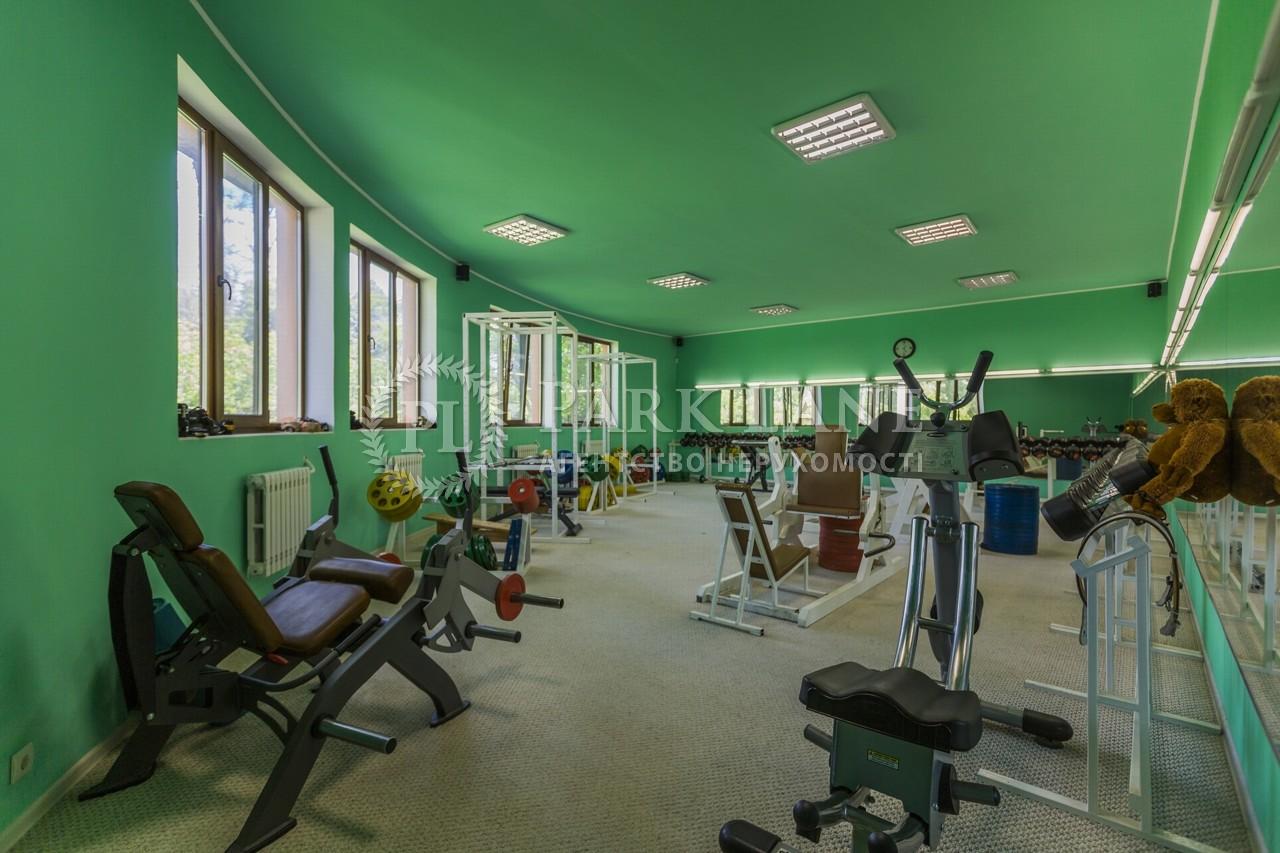 Нежитлове приміщення, B-100991, Пролетарська, Проців - Фото 27