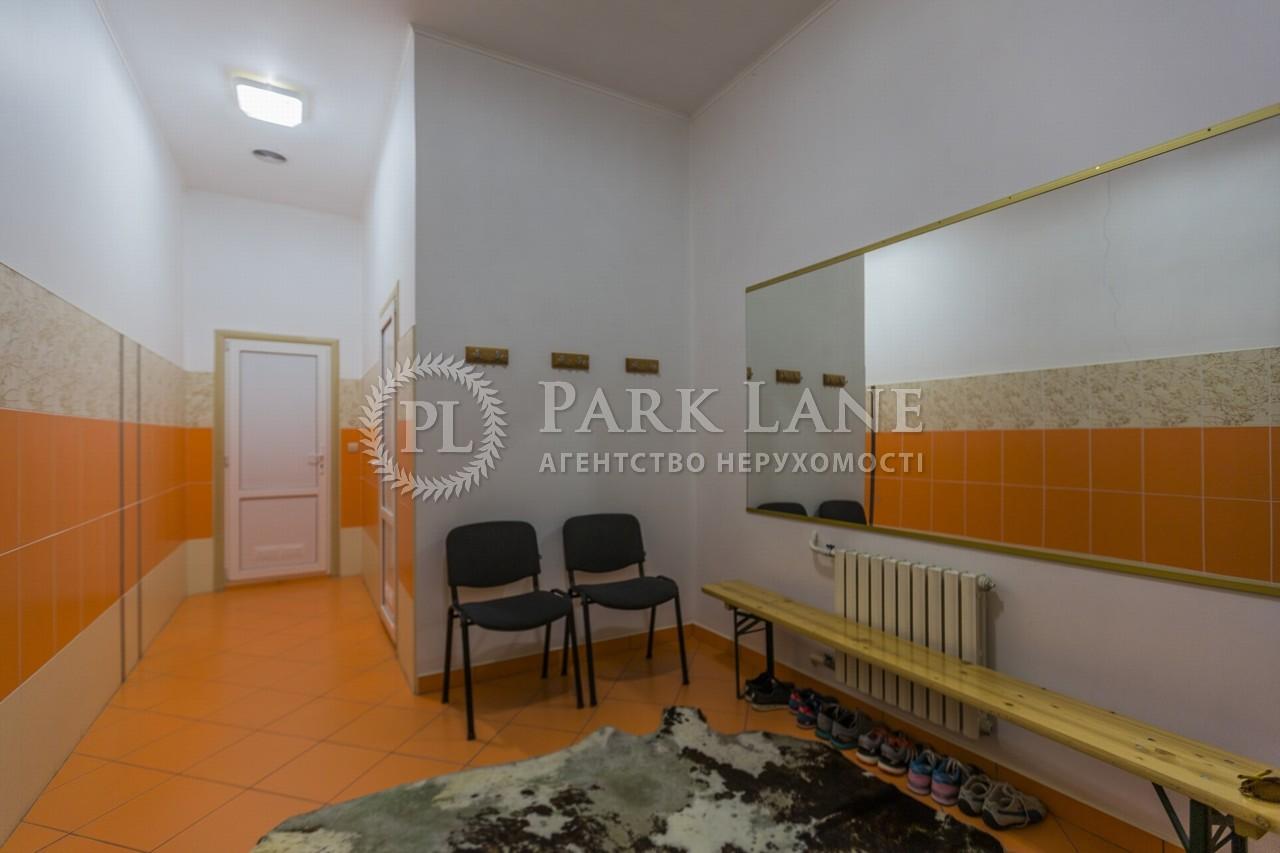 Нежитлове приміщення, B-100991, Пролетарська, Проців - Фото 31