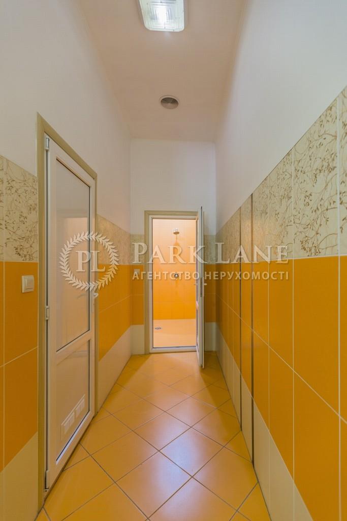 Нежитлове приміщення, B-100991, Пролетарська, Проців - Фото 32