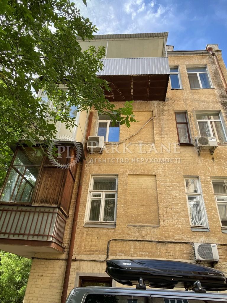 Квартира ул. Костельная, 6, Киев, Z-792193 - Фото 11