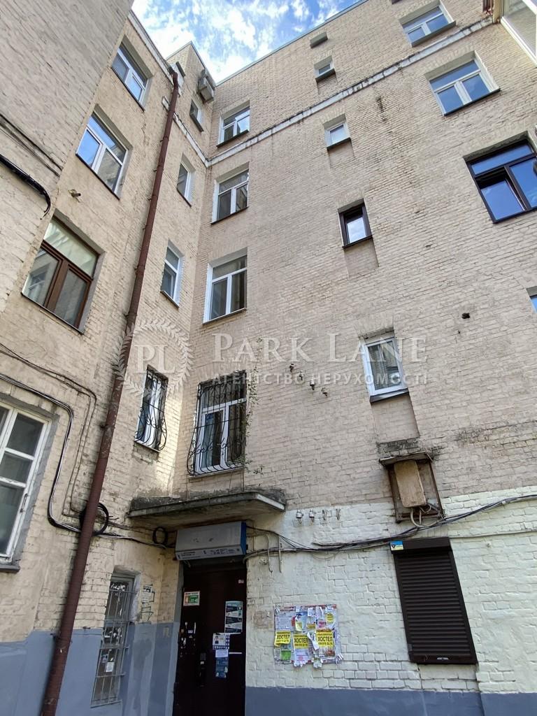 Квартира ул. Костельная, 6, Киев, Z-792193 - Фото 12