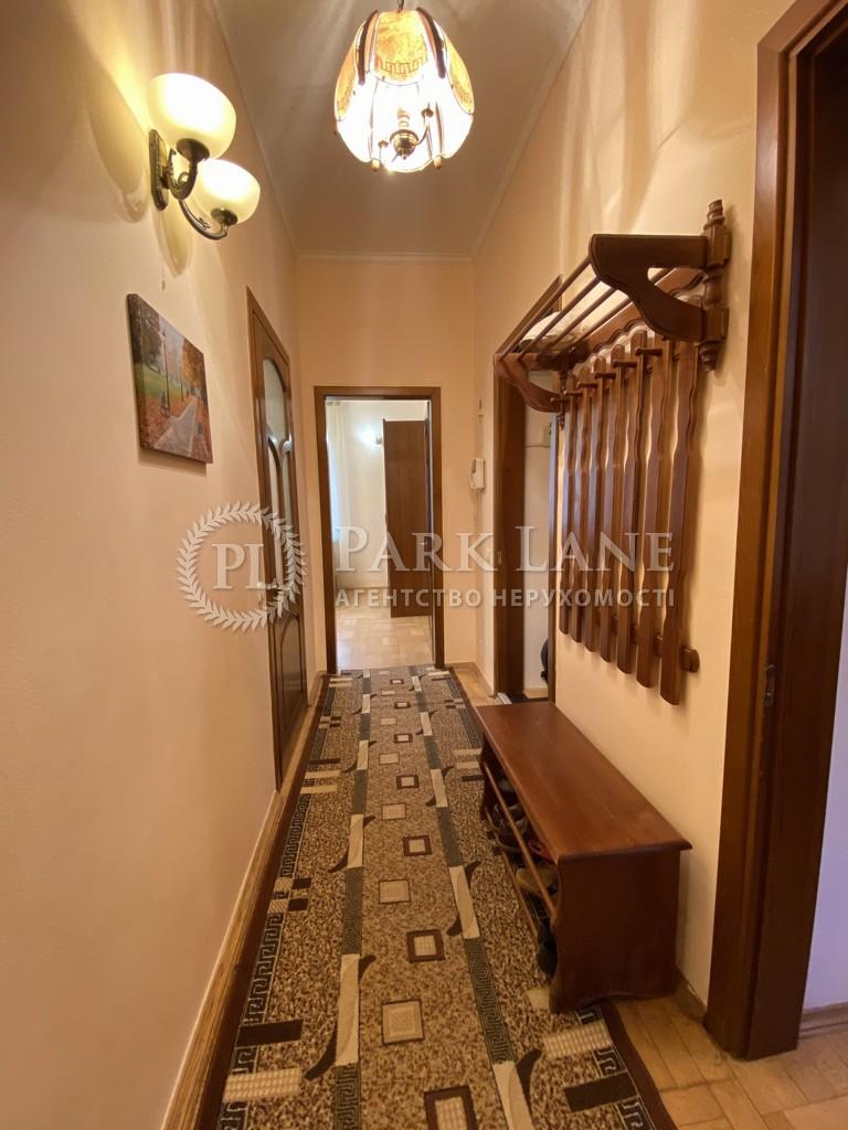 Квартира ул. Костельная, 6, Киев, Z-792193 - Фото 10
