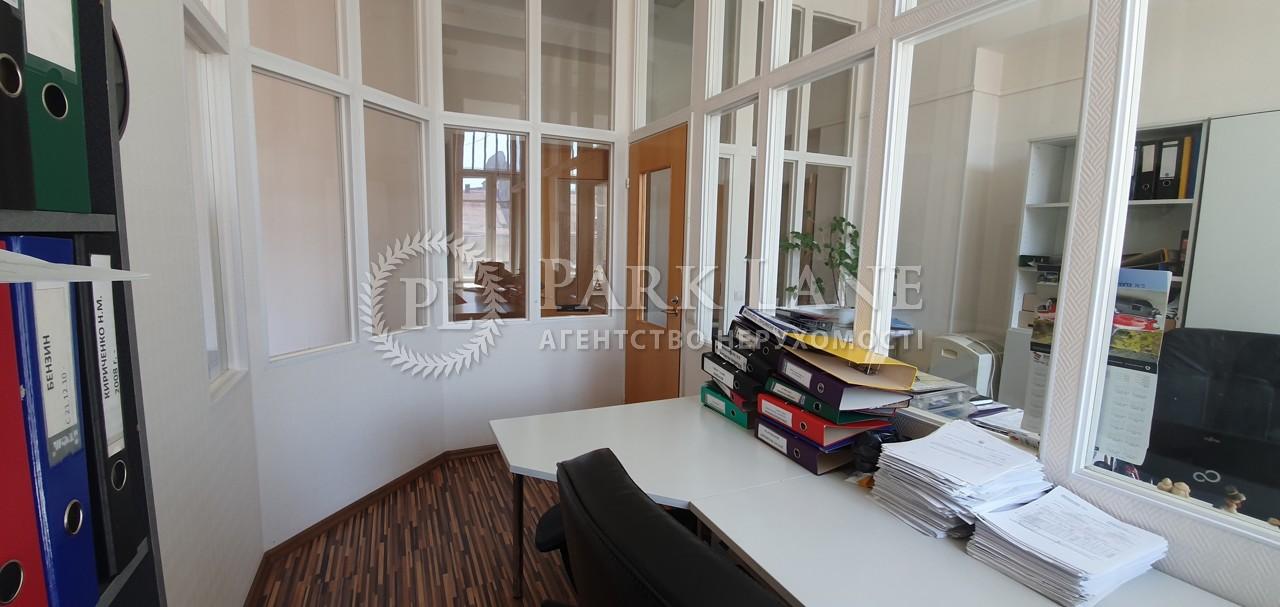 Квартира R-13, Костьольна, 8, Київ - Фото 7