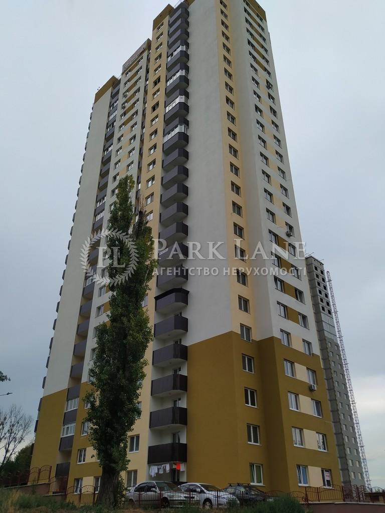 Квартира Моторный пер., 11а, Киев, Z-792409 - Фото 1