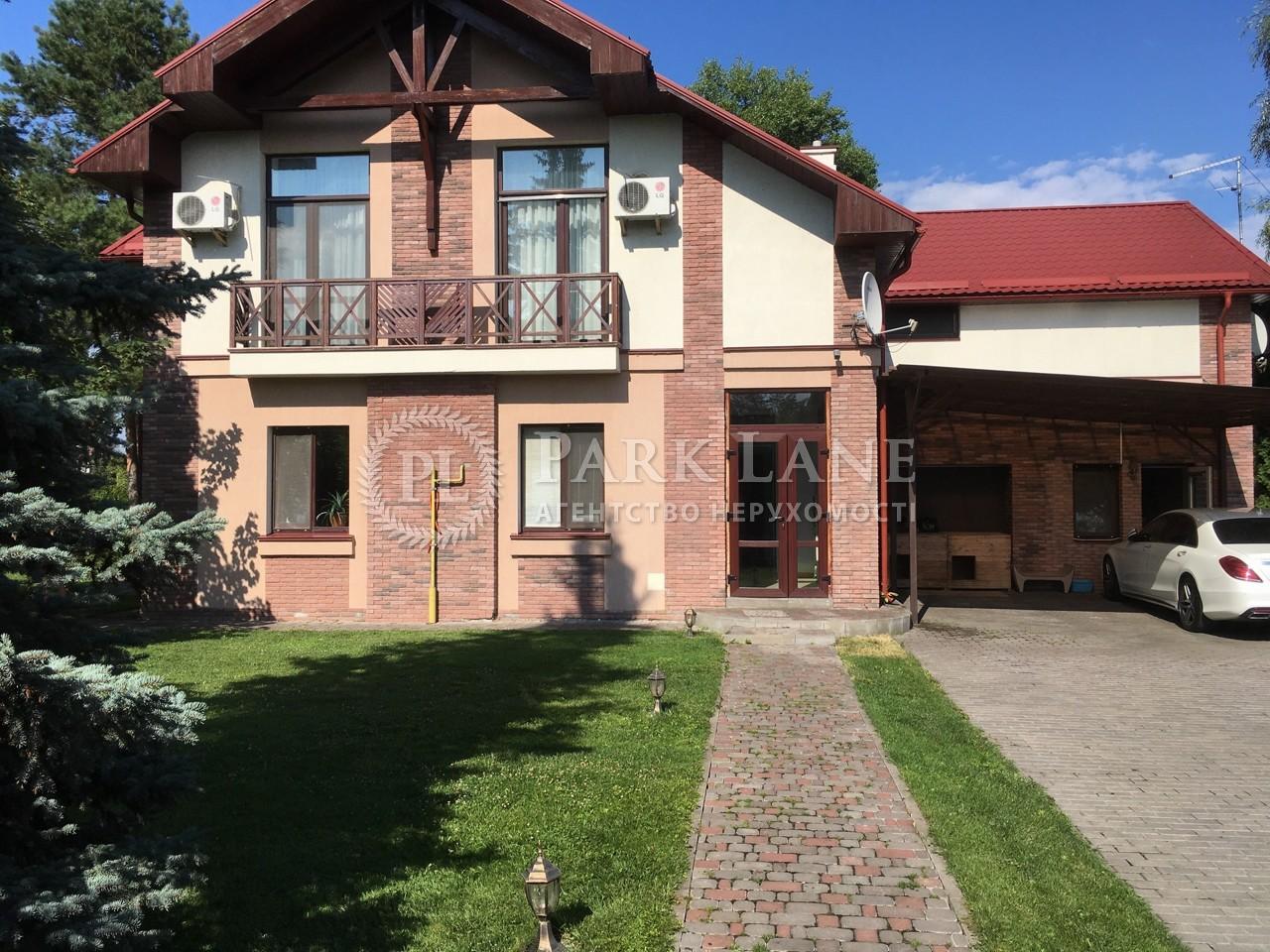 Будинок вул. Старокиївська, Козин (Конча-Заспа), B-100997 - Фото 1