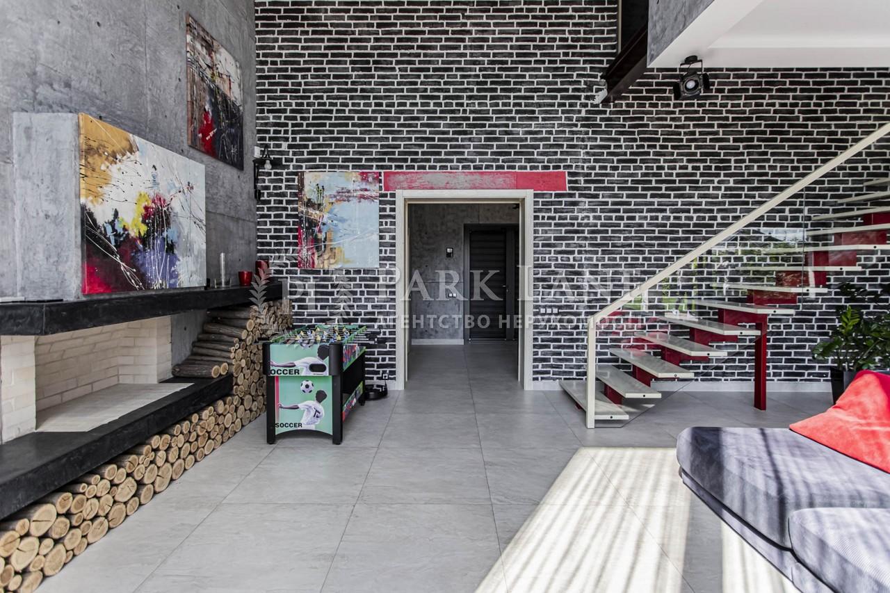 Будинок Крушинка, A-111371 - Фото 5