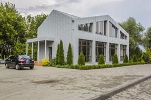 Коммерческая недвижимость, N-22176, Гаевая