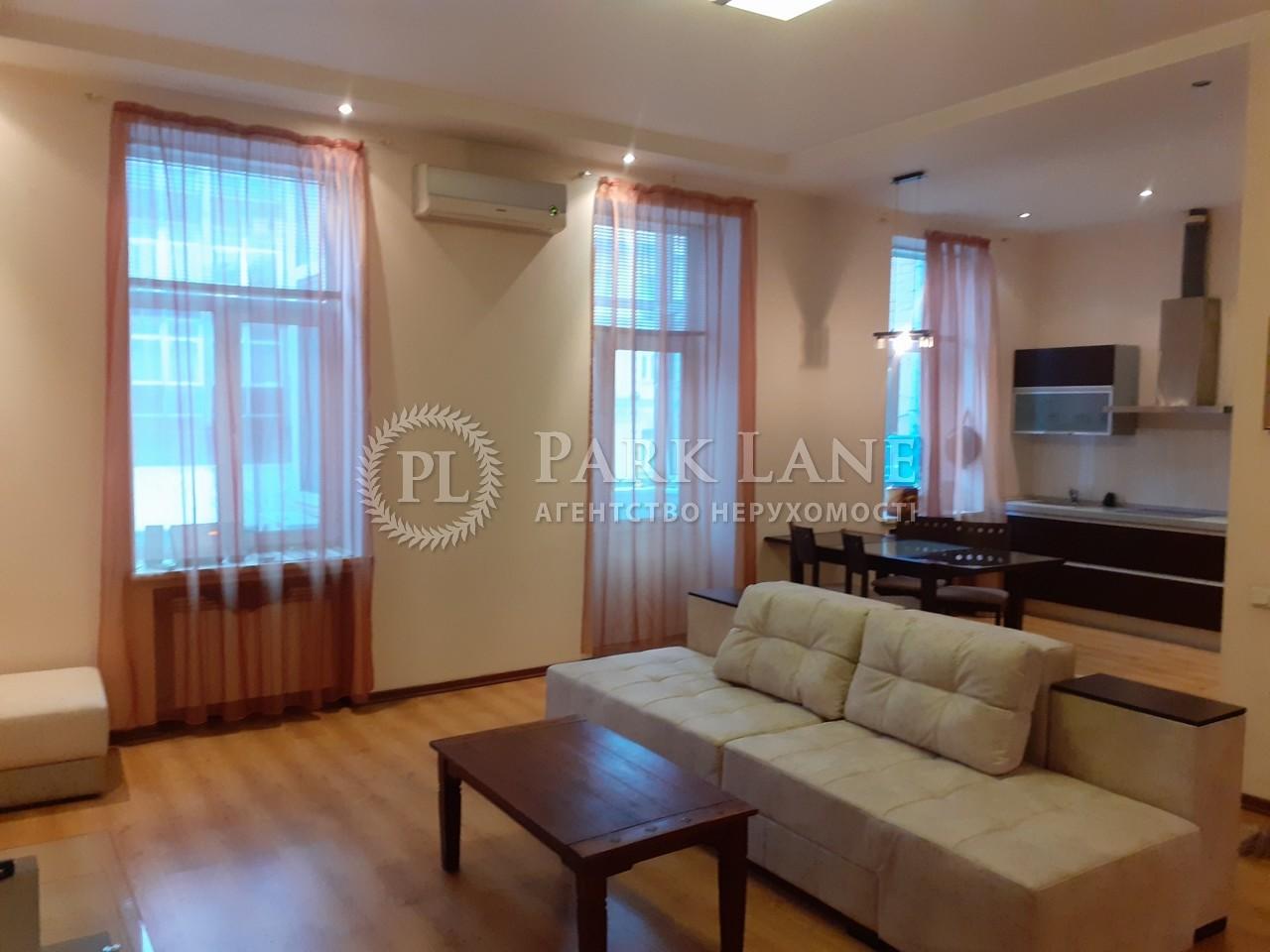 Квартира ул. Саксаганского, 5, Киев, Z-1493398 - Фото 3
