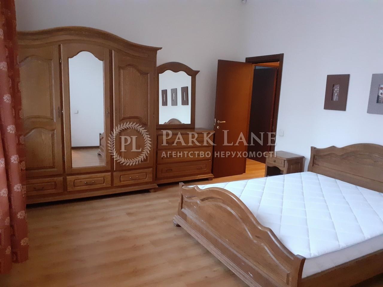 Квартира ул. Саксаганского, 5, Киев, Z-1493398 - Фото 5