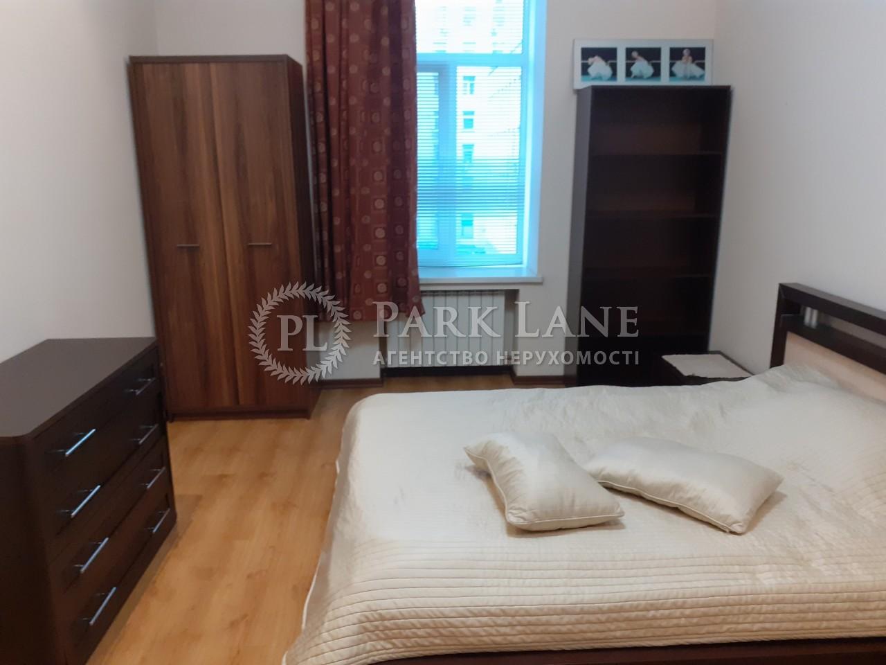 Квартира ул. Саксаганского, 5, Киев, Z-1493398 - Фото 7