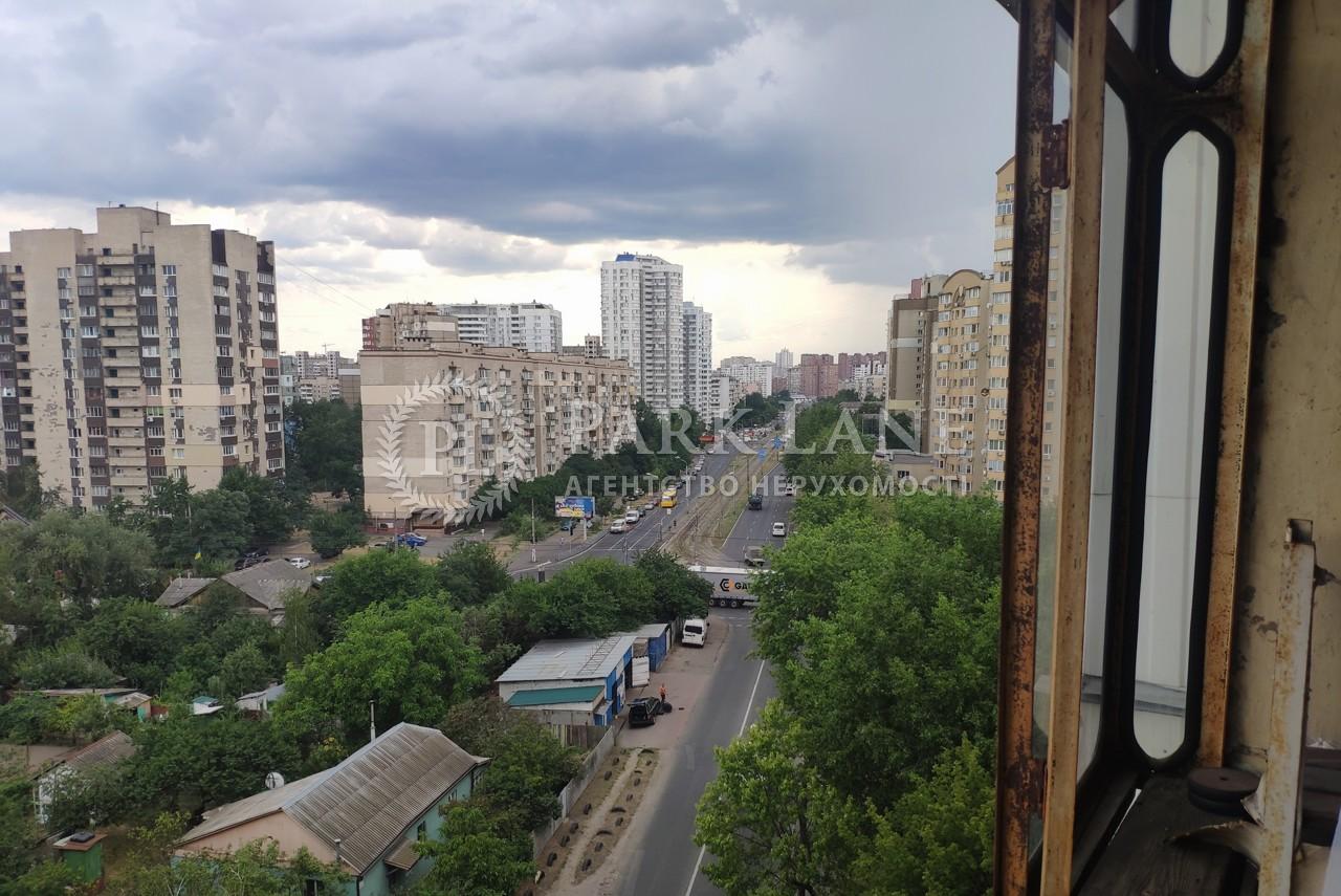 Квартира ул. Тростянецкая, 53, Киев, M-24084 - Фото 14