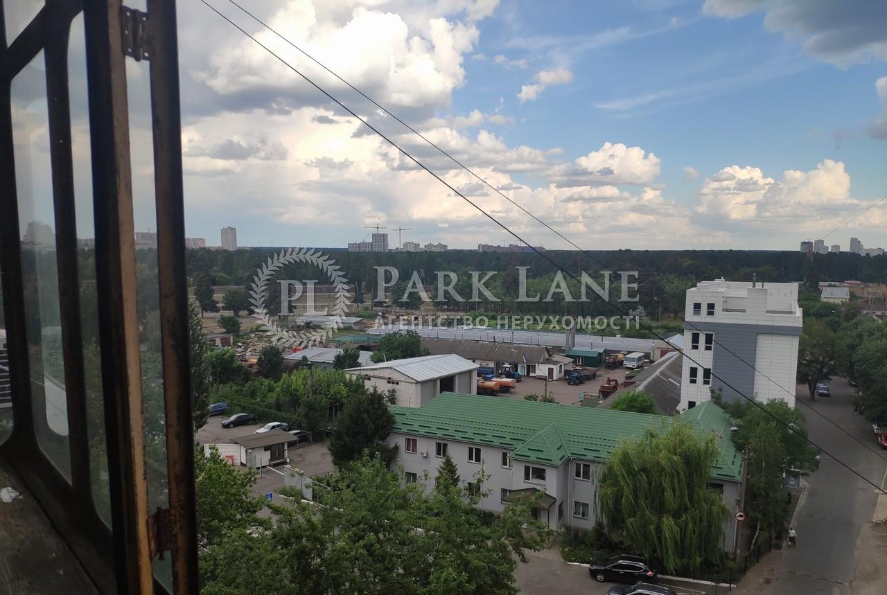 Квартира ул. Тростянецкая, 53, Киев, M-24084 - Фото 15