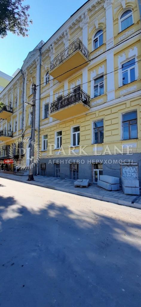 Квартира Десятинный пер., 7, Киев, D-20252 - Фото 1