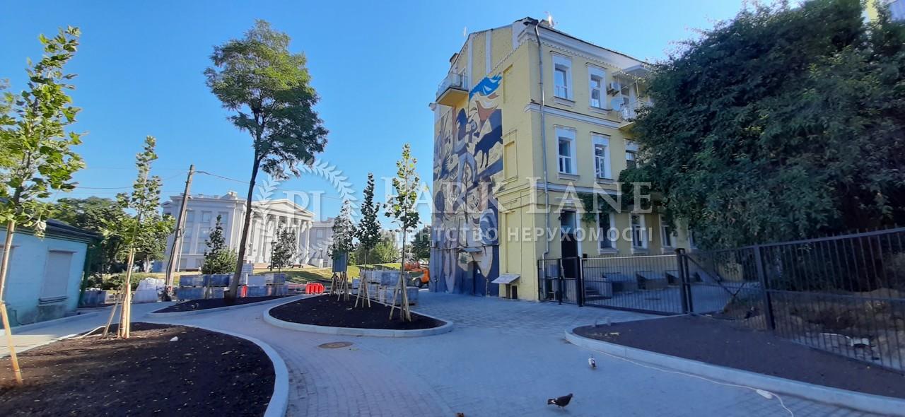 Квартира Десятинный пер., 7, Киев, D-20252 - Фото 26