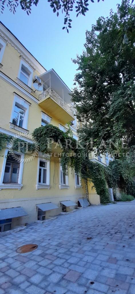 Квартира Десятинный пер., 7, Киев, D-20252 - Фото 28