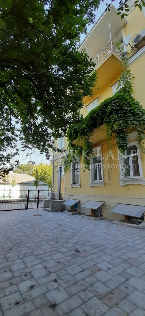 Квартира Десятинный пер., 7, Киев, D-20252 - Фото 29