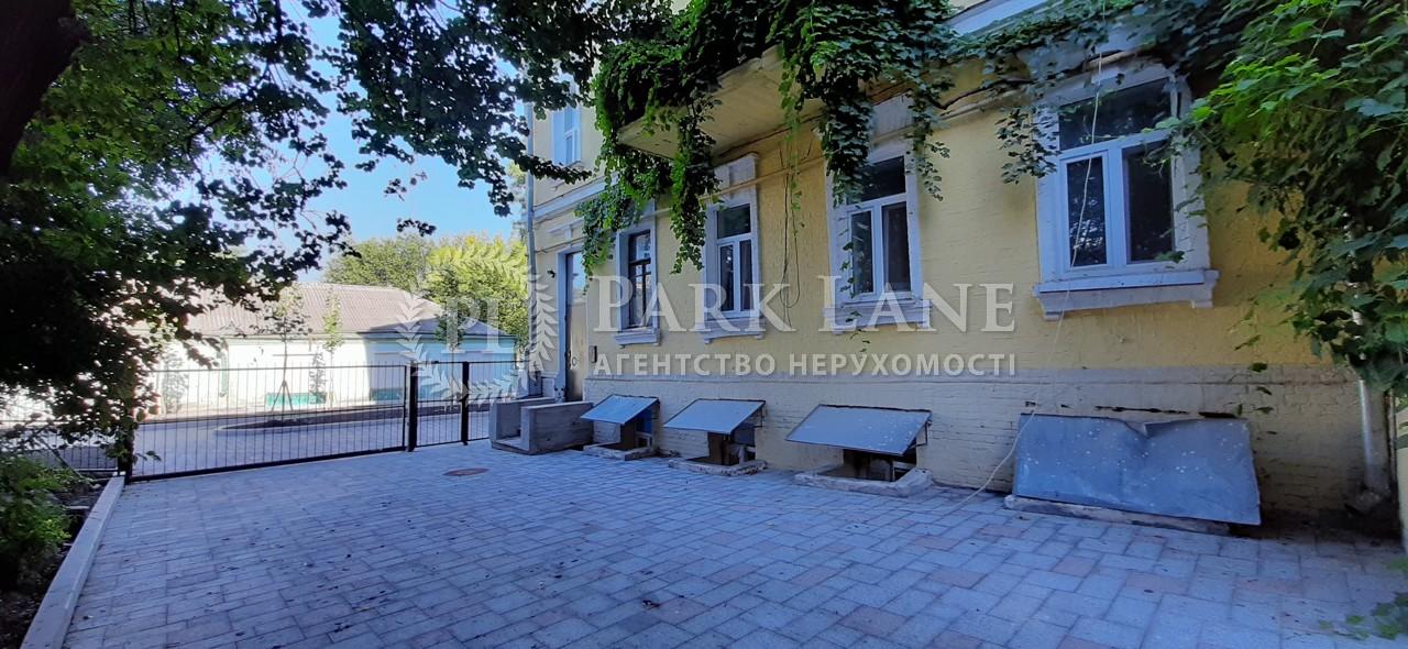 Квартира Десятинный пер., 7, Киев, D-20252 - Фото 20