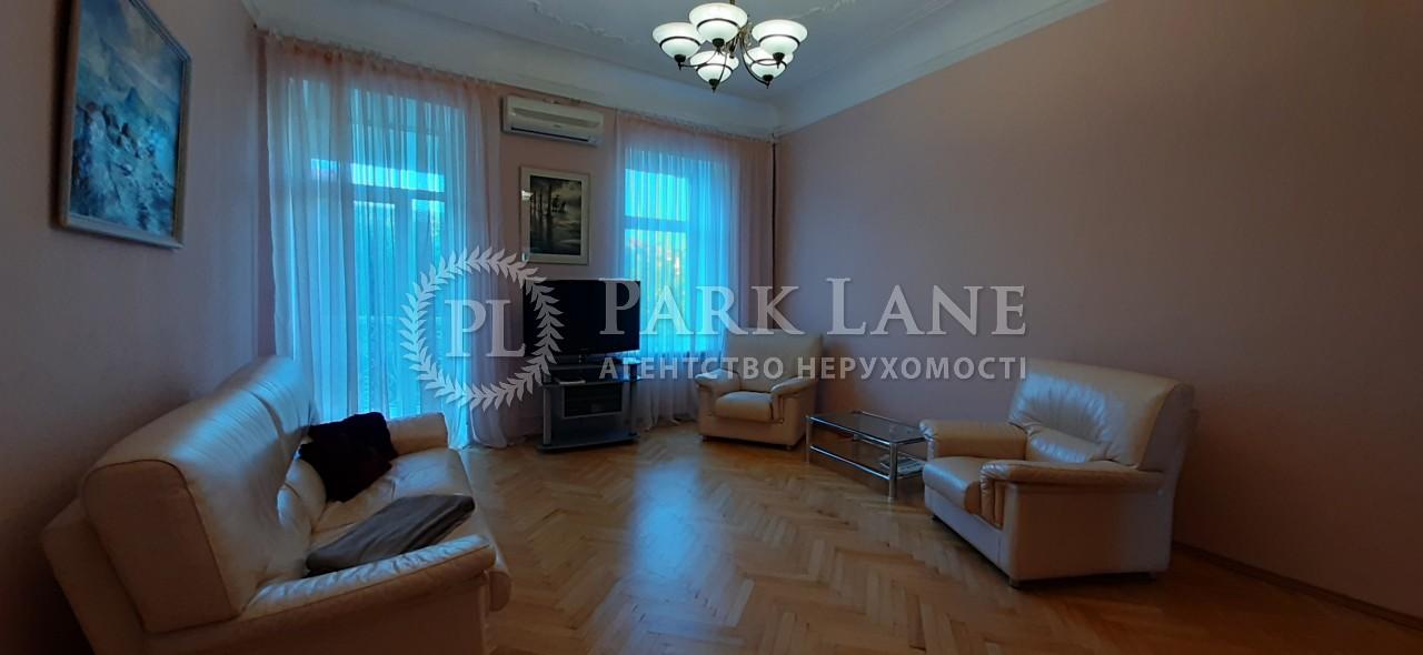 Квартира Десятинный пер., 7, Киев, D-20252 - Фото 4