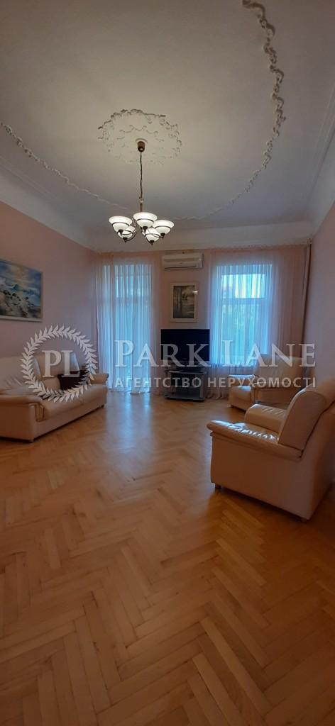 Квартира Десятинный пер., 7, Киев, D-20252 - Фото 3