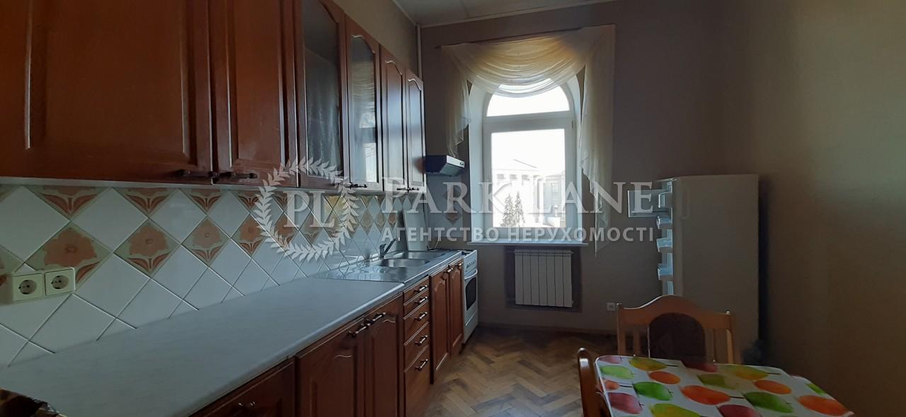 Квартира Десятинный пер., 7, Киев, D-20252 - Фото 10