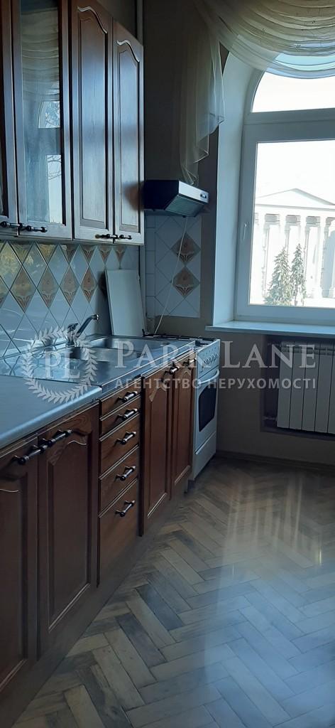 Квартира Десятинный пер., 7, Киев, D-20252 - Фото 9