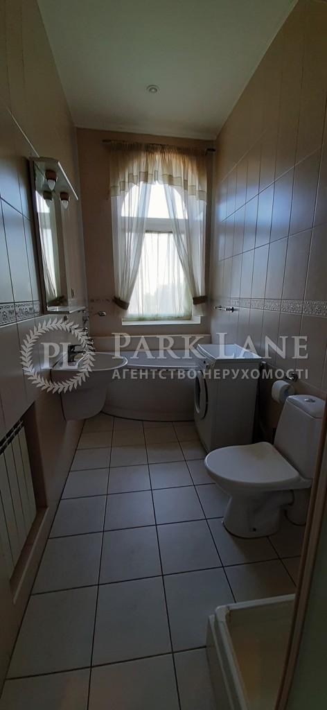 Квартира Десятинный пер., 7, Киев, D-20252 - Фото 12