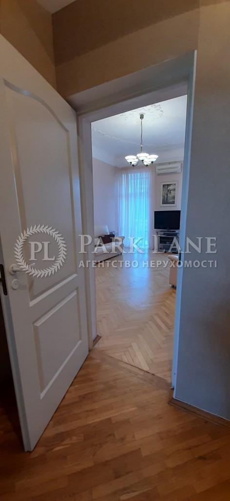 Квартира Десятинный пер., 7, Киев, D-20252 - Фото 14