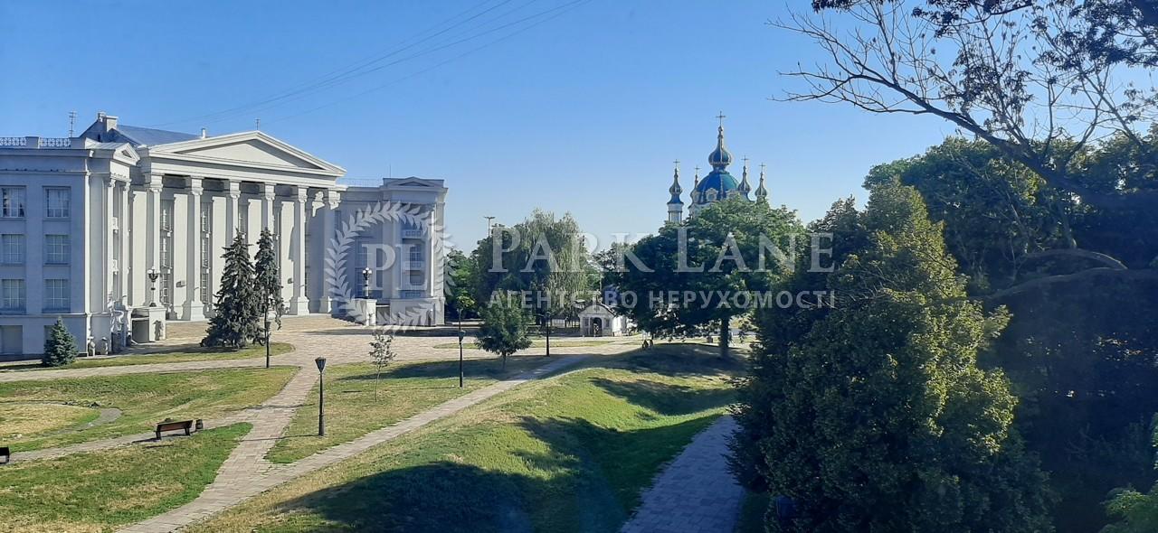 Квартира Десятинный пер., 7, Киев, D-20252 - Фото 16