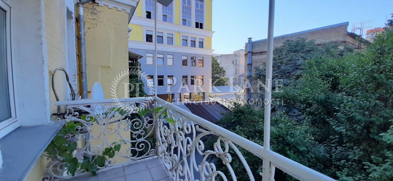 Квартира Десятинный пер., 7, Киев, D-20252 - Фото 17