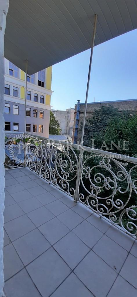 Квартира Десятинный пер., 7, Киев, D-20252 - Фото 19