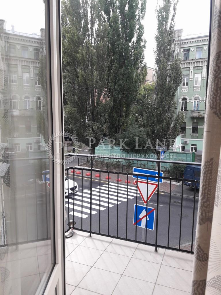 Квартира ул. Стрелецкая, 7/6, Киев, G-4711 - Фото 16