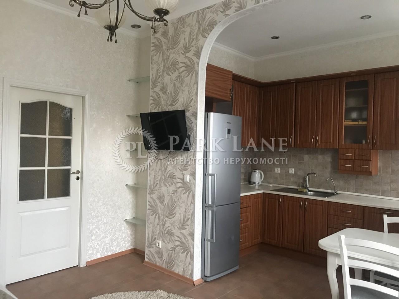 Квартира ул. Саксаганского, 25, Киев, R-34644 - Фото 9
