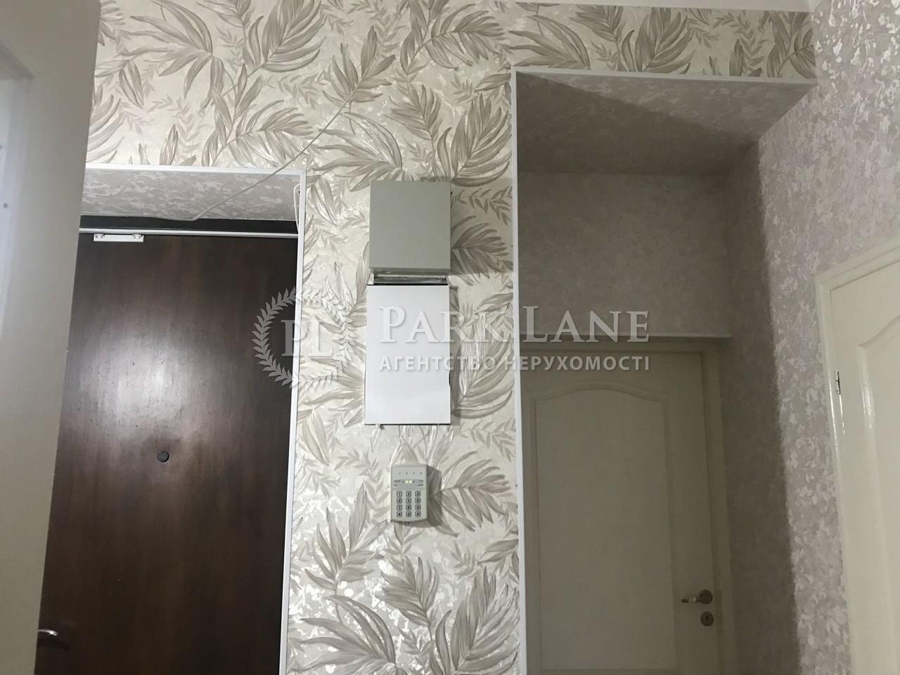 Квартира ул. Саксаганского, 25, Киев, R-34644 - Фото 12