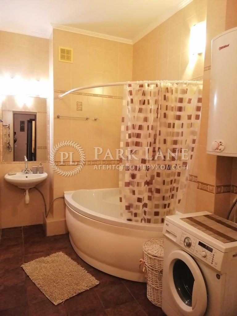 Квартира ул. Черновола Вячеслава, 25, Киев, R-29619 - Фото 16