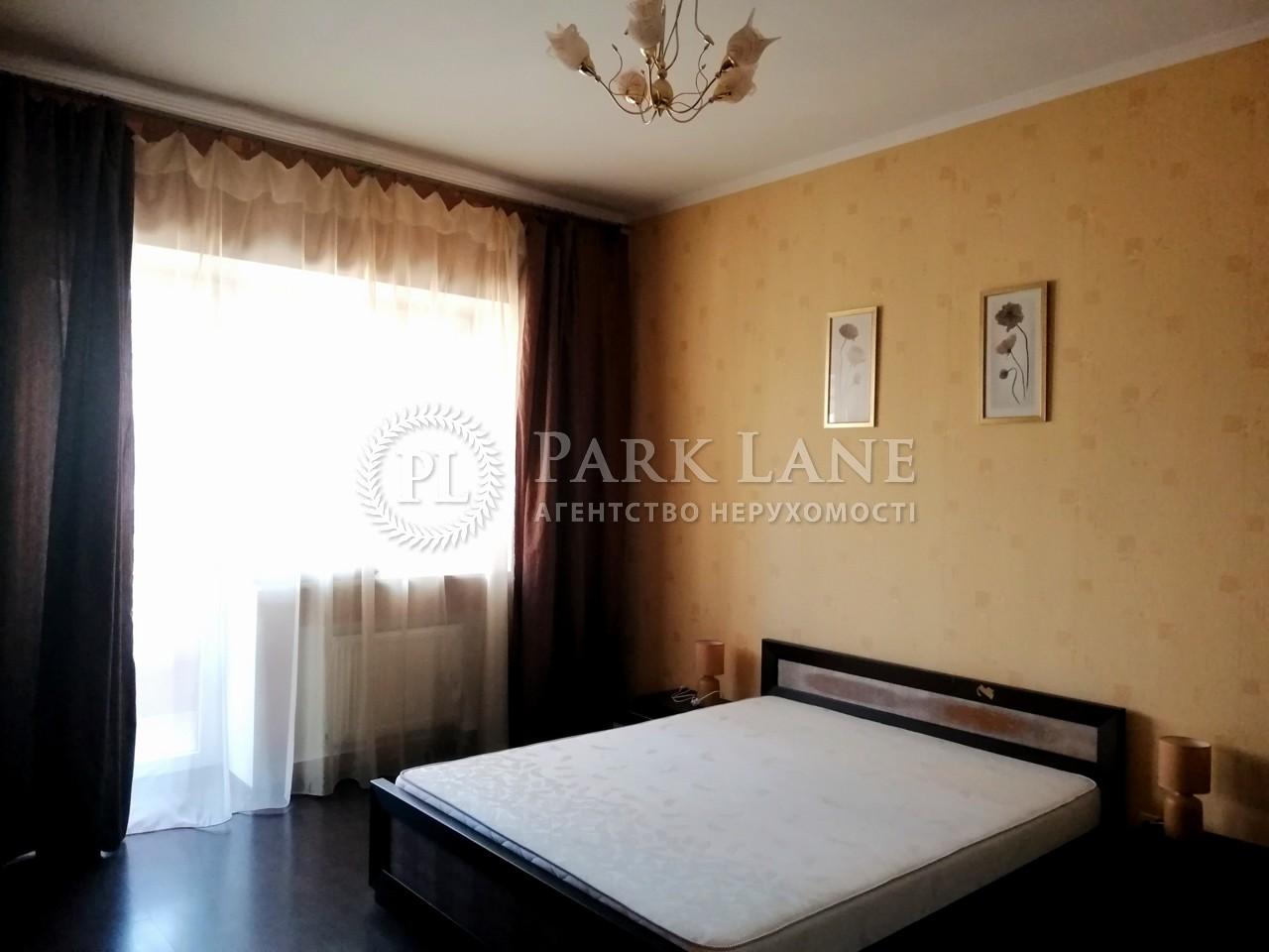 Квартира ул. Черновола Вячеслава, 25, Киев, R-29619 - Фото 6