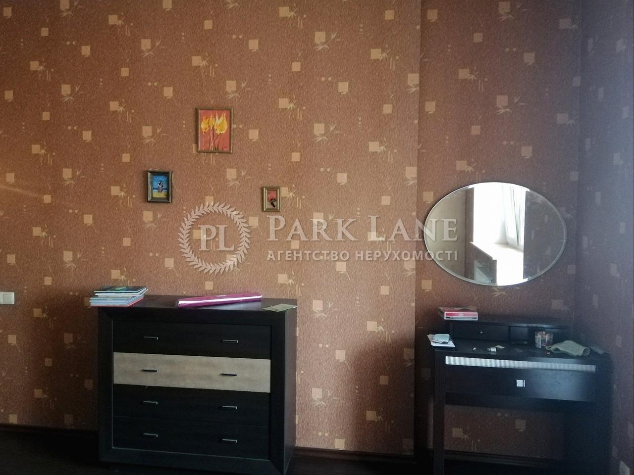 Квартира ул. Черновола Вячеслава, 25, Киев, R-29619 - Фото 8