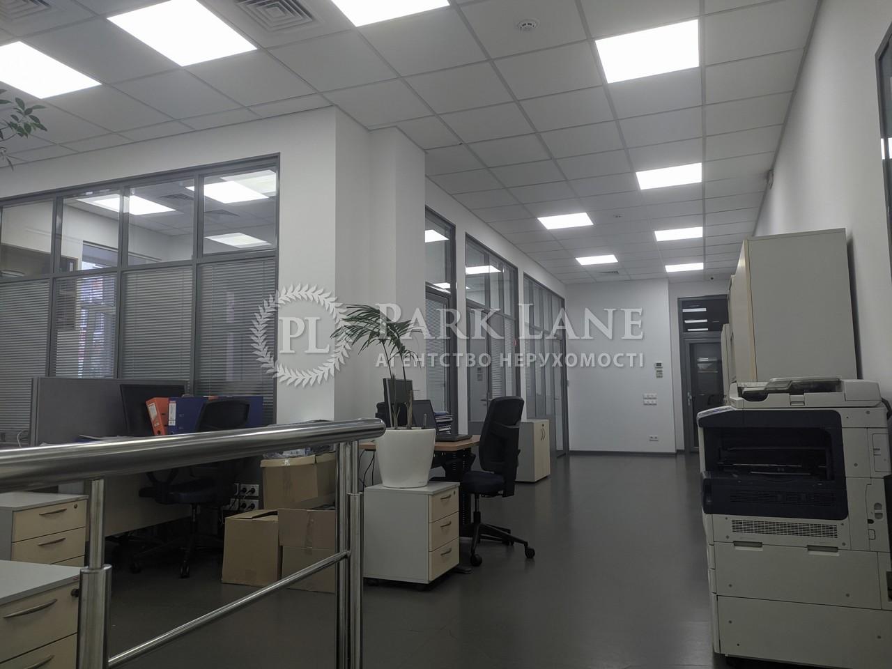 Офис, ул. Саксаганского, Киев, B-100409 - Фото 4