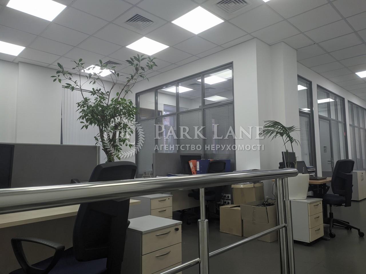 Офис, ул. Саксаганского, Киев, B-100409 - Фото 5