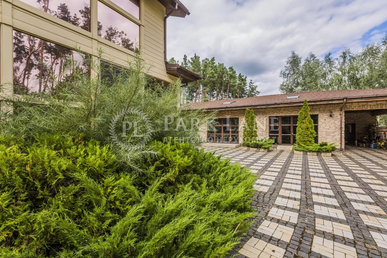 Дом ул. Полевая, Березовка, B-100257 - Фото 2