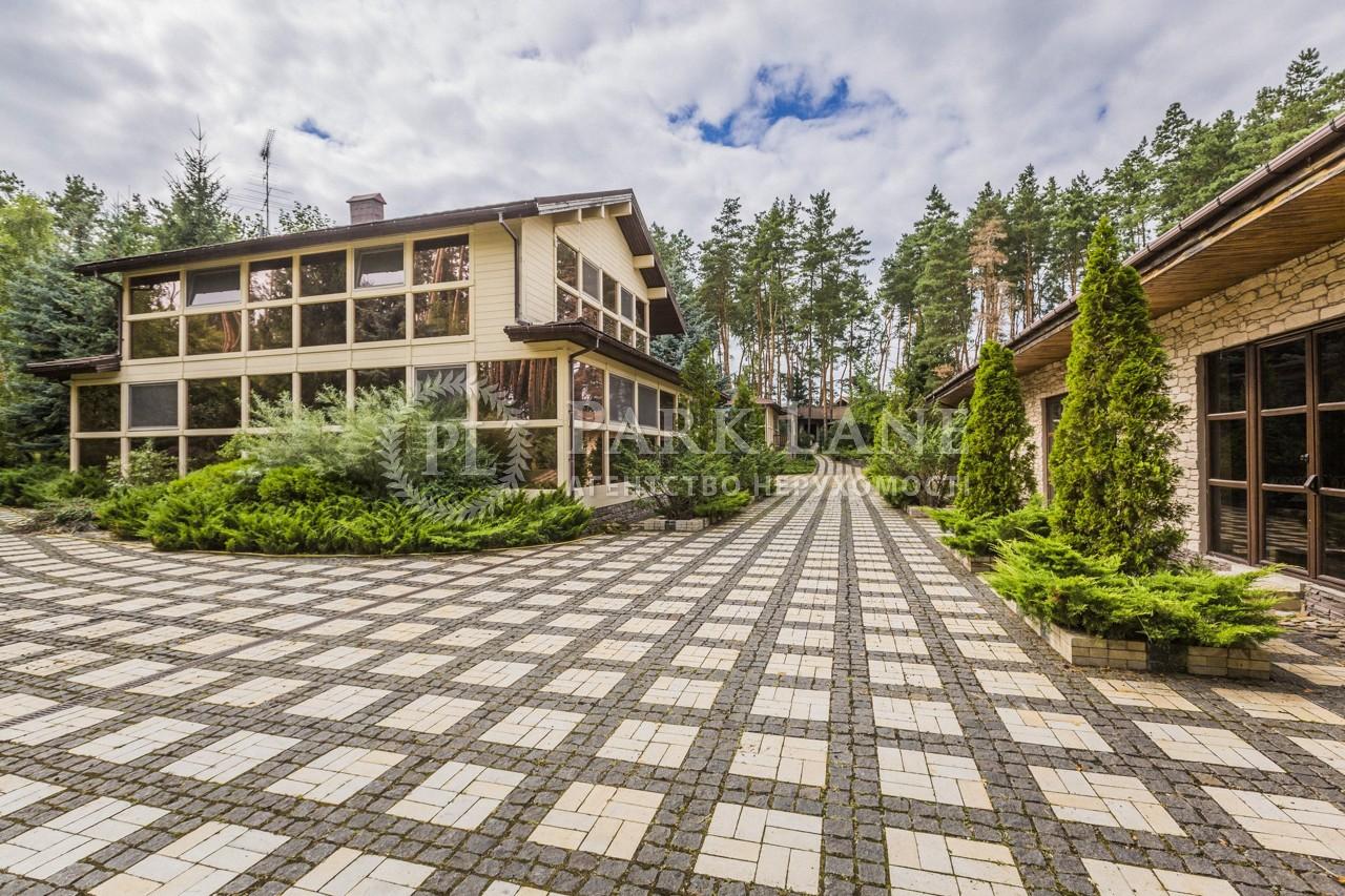 Дом ул. Полевая, Березовка, B-100257 - Фото 45
