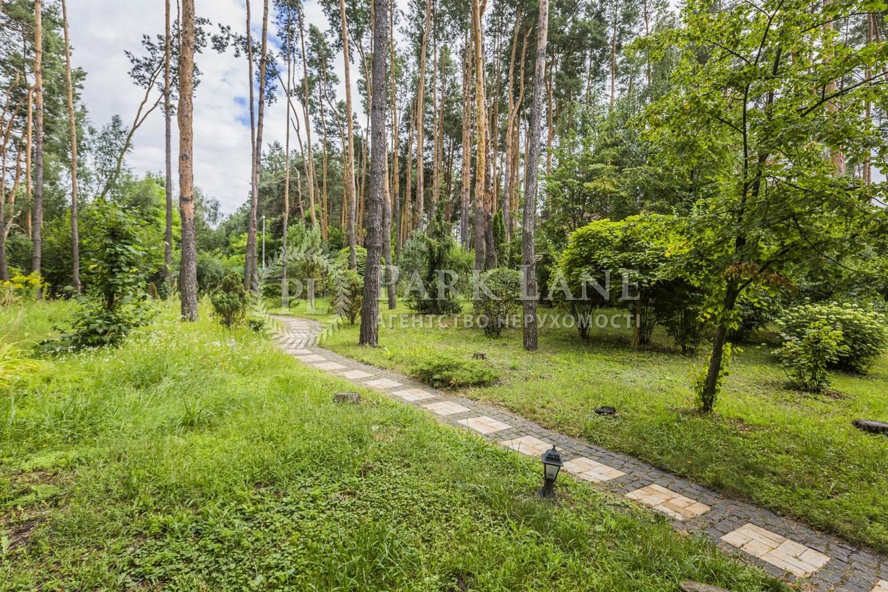 Дом ул. Полевая, Березовка, B-100257 - Фото 40