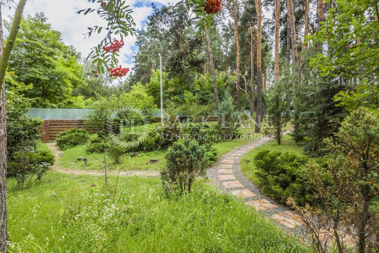 Дом ул. Полевая, Березовка, B-100257 - Фото 41