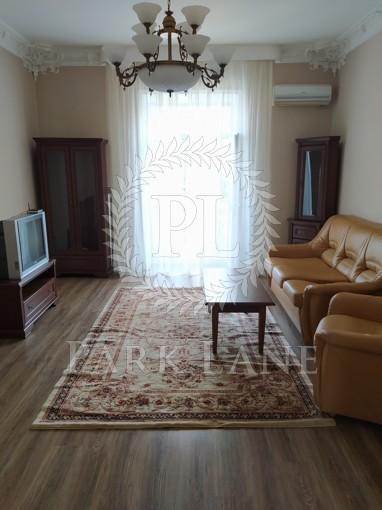 Квартира, Z-653274, 20