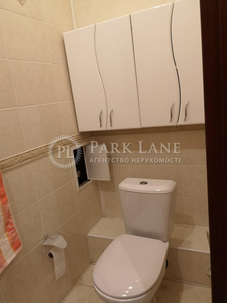 Квартира Григоренко Петра просп., 28, Киев, N-22242 - Фото 11